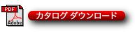 DP-350/700カタログダウンロード